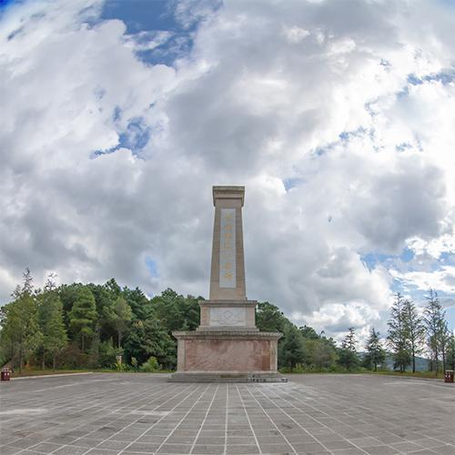 松山大战遗址纪念园
